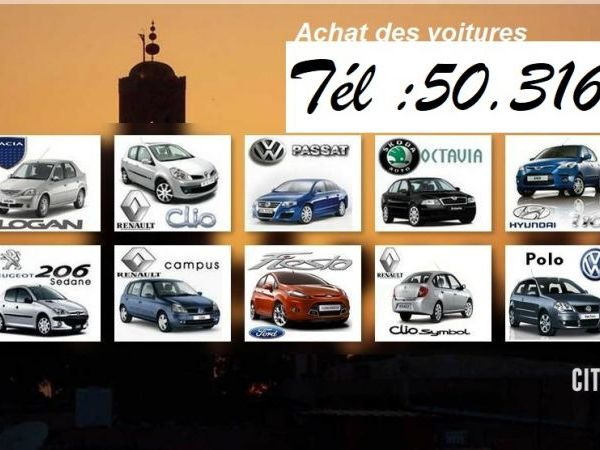 Volkswagen Golf 6 Achat tout voitures