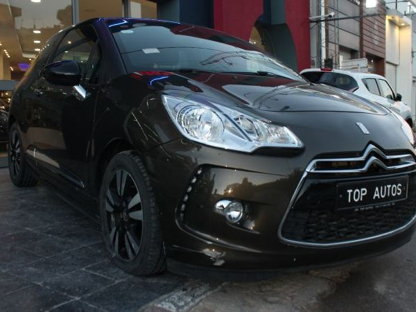 DS 3 pack luxe